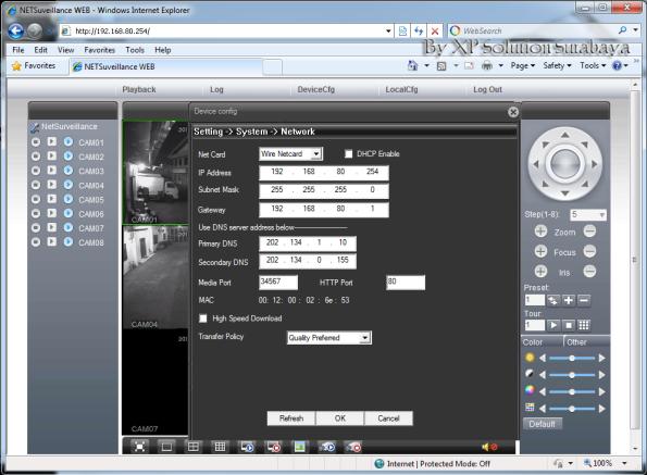 CCTV-LAN-NET-Suveillance-WEB-003