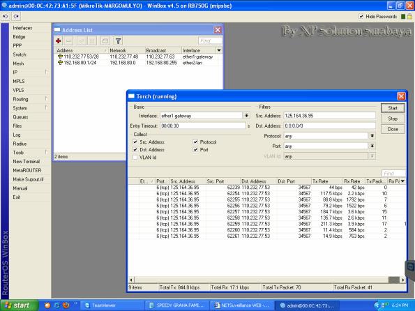 CCTV-LAN-NET-Suveillance-WEB-004