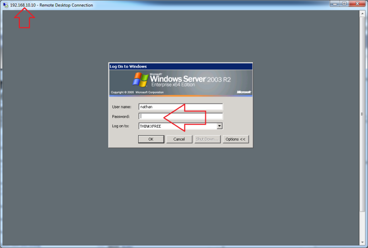 Win2003-R2-VPN-Server-041