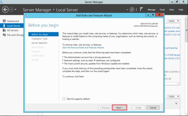 Terminal-Server-Windows-2012-Server-020