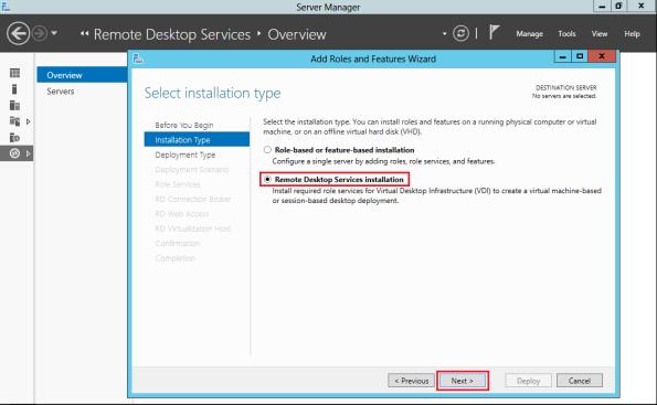 Terminal-Server-Windows-2012-Server-021