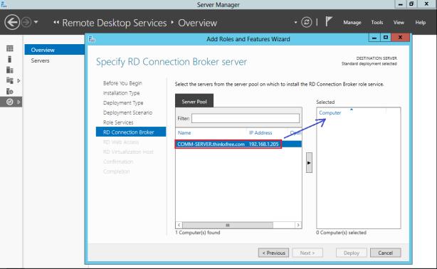 Terminal-Server-Windows-2012-Server-025