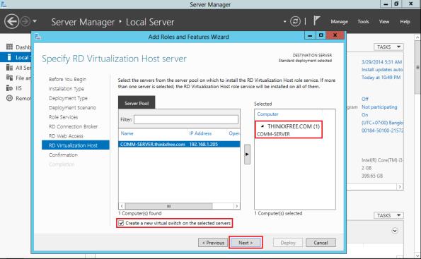 Terminal-Server-Windows-2012-Server-028